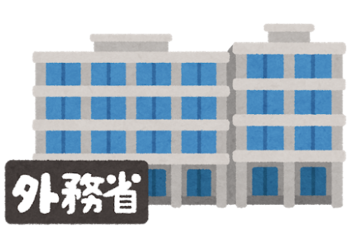 building_gyousei_text05_gaimusyou.png