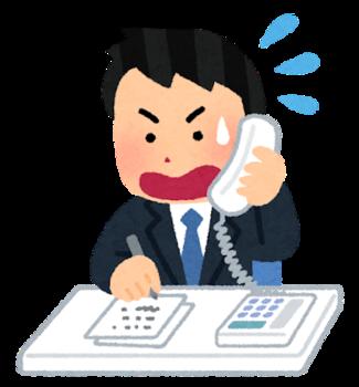 kaisya_phone_isogashii_man-946f1.png